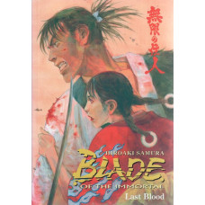 Blade Of The Immortal Vol 14 Last Blood (TP) (Begagnad)