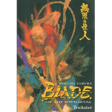 Blade Of The Immortal Vol 15 Trickster (TP) (Begagnad)