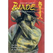 Blade Of The Immortal Vol 17 On The Perfection Of Anatomy  (TP) (Begagnad)