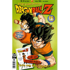 Dragon ball Z 2004-06