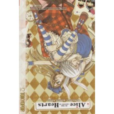 Alice In The Country Of Hearts Vol 01 (TP)