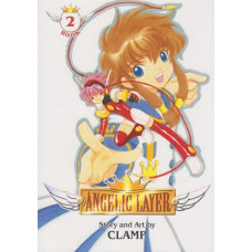Angelic Layer Book 02 (TP)