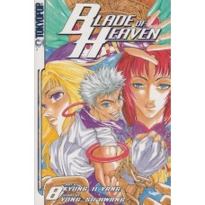 Blade Of Heaven Vol 08 (TP)