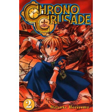 Chrono Crusade 02