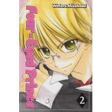 Four-Eyed Prince Vol 02 (TP)