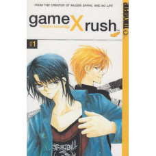 Game X Rush Vol 01 (TP)