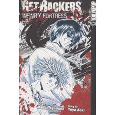 GetBackers Infinity Fortress Vol 01  (TP)
