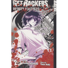 GetBackers Infinity Fortress Vol 02  (TP)