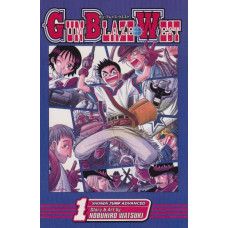 Gun Blaze West Vol 01  (TP)