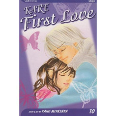 Kare First Love Vol 10  (TP)