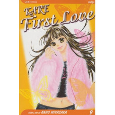 Kare First Love Vol 09  (TP)