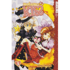 Metamo Kiss Vol 02 (TP)