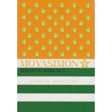 Moyasimon 02 Tales Of Agriculture (TP)