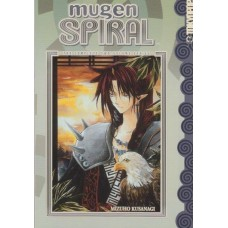 Mugen Spiral The Complete Two-Volume Series (TP)