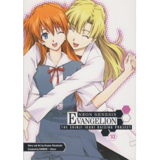 Neon Genesis Evangelion The Shinji Ikari Raising Project Vol 10 (TP)