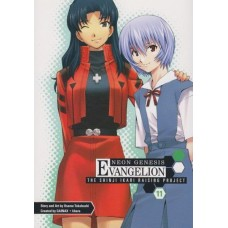 Neon Genesis Evangelion The Shinji Ikari Raising Project Vol 11 (TP)