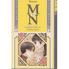 Portrait Of M And N Vol 01 (TP)