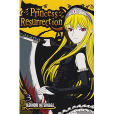 Princess Resurrection 03 (TP)