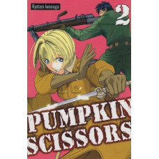 Pumpkin Scissors 02 (TP)