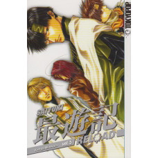 Saiyuki Reload Vol 05 (TP)