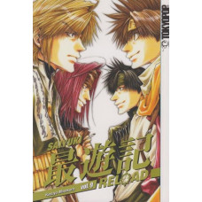 Saiyuki Reload Vol 09 (TP)