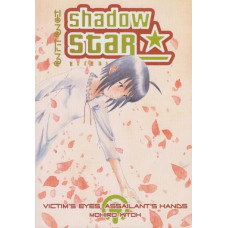 Shadow Star Vol 07 Victim's Eyes, Assailant's Hands (TP)