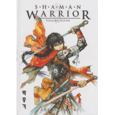 Shaman Warrior Vol 07 (TP)