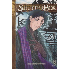 ShutterBox Book Three Entry Exam (TP)