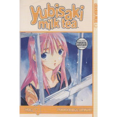 Yubisaki Milk Tea Vol 04 (TP)