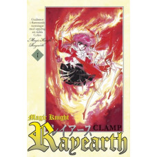 Magic Knight Rayearth 01