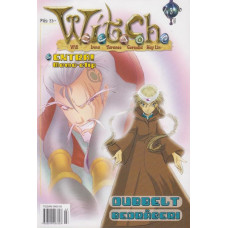 Witch 2005-03 (begagnad)