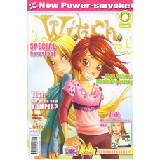 Witch 2008-08 (Begagnad)