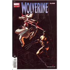 Wolverine 01 (Marvel special 1-2007) (1:a nr)