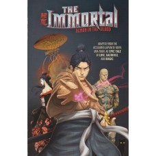 Immortal Demon in the Blood (TP)