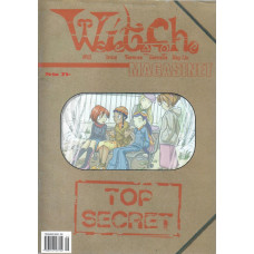 Witch Magasinet - Top secret (5-2005) (Begagnad)