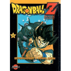 Dragon ball Z 02 (Begagnad)